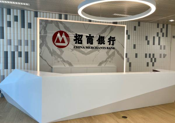 logo relief china merchants bank pronewtech