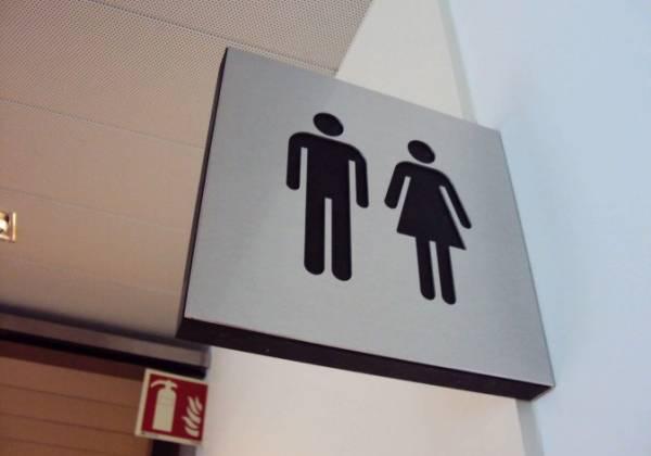 signalétique wc tacotac steinfort