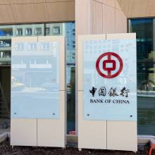 Bank Of China - Luxembourg Boulevard  Royal - TACOTAC - totem