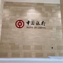 Bank Of China - Luxembourg Boulevard  Royal - TACOTAC - logo3d
