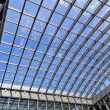 VITRUM, ATRIUM BUSINESS PARK, Luxembourg, solar protection film
