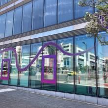 BIL - Agence Kirchberg - Avenue J.-F. Kennedy vitrine