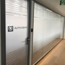 sablage alpha bank confidentialité bureaux